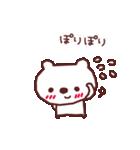★☆★あ・い・さ・つ・2★☆★(個別スタンプ:24)