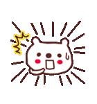 ★☆★あ・い・さ・つ・2★☆★(個別スタンプ:25)