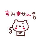 ★☆★あ・い・さ・つ・2★☆★(個別スタンプ:27)