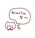 ★☆★あ・い・さ・つ・2★☆★(個別スタンプ:28)