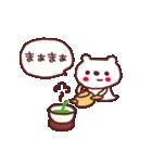 ★☆★あ・い・さ・つ・2★☆★(個別スタンプ:30)