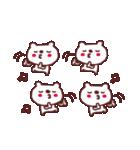 ★☆★あ・い・さ・つ・2★☆★(個別スタンプ:32)