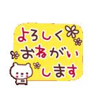 ★☆★あ・い・さ・つ・2★☆★(個別スタンプ:33)