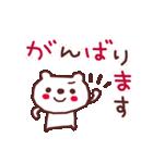 ★☆★あ・い・さ・つ・2★☆★(個別スタンプ:34)