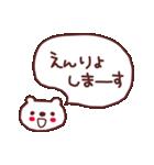 ★☆★あ・い・さ・つ・2★☆★(個別スタンプ:35)