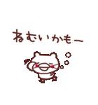 ★☆★あ・い・さ・つ・2★☆★(個別スタンプ:37)