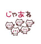 ★☆★あ・い・さ・つ・2★☆★(個別スタンプ:38)