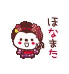 ★☆★あ・い・さ・つ・2★☆★(個別スタンプ:39)