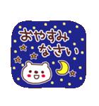 ★☆★あ・い・さ・つ・2★☆★(個別スタンプ:40)