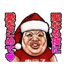 強面ブス天狗 クリスマス爆弾(個別スタンプ:02)