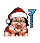 強面ブス天狗 クリスマス爆弾(個別スタンプ:03)