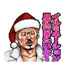 強面ブス天狗 クリスマス爆弾(個別スタンプ:05)
