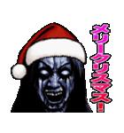 強面ブス天狗 クリスマス爆弾(個別スタンプ:12)