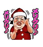 強面ブス天狗 クリスマス爆弾(個別スタンプ:14)