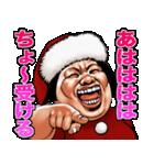 強面ブス天狗 クリスマス爆弾(個別スタンプ:16)