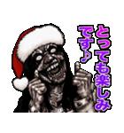 強面ブス天狗 クリスマス爆弾(個別スタンプ:21)