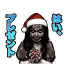強面ブス天狗 クリスマス爆弾(個別スタンプ:22)