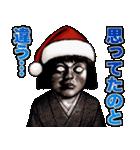 強面ブス天狗 クリスマス爆弾(個別スタンプ:23)