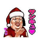 強面ブス天狗 クリスマス爆弾(個別スタンプ:26)