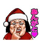 強面ブス天狗 クリスマス爆弾(個別スタンプ:27)