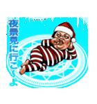 強面ブス天狗 クリスマス爆弾(個別スタンプ:28)