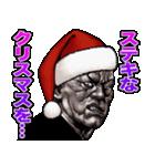 強面ブス天狗 クリスマス爆弾(個別スタンプ:29)