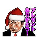 強面ブス天狗 クリスマス爆弾(個別スタンプ:30)