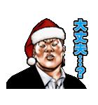 強面ブス天狗 クリスマス爆弾(個別スタンプ:31)