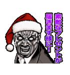 強面ブス天狗 クリスマス爆弾(個別スタンプ:32)