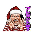 強面ブス天狗 クリスマス爆弾(個別スタンプ:33)