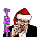 強面ブス天狗 クリスマス爆弾(個別スタンプ:35)
