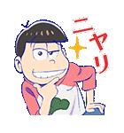 おそ松さん 第6松(個別スタンプ:01)