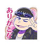 おそ松さん 第6松(個別スタンプ:02)