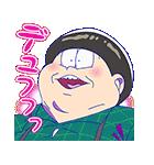 おそ松さん 第6松(個別スタンプ:03)