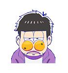 おそ松さん 第6松(個別スタンプ:04)