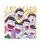おそ松さん 第6松(個別スタンプ:08)