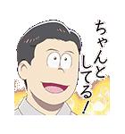 おそ松さん 第6松(個別スタンプ:09)