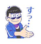 おそ松さん 第6松(個別スタンプ:14)