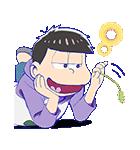 おそ松さん 第6松(個別スタンプ:21)