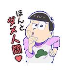 おそ松さん 第6松(個別スタンプ:29)