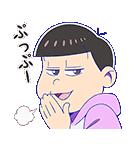 おそ松さん 第6松(個別スタンプ:31)