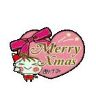 ちょ~便利![あけみ]のクリスマス!(個別スタンプ:02)