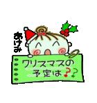 ちょ~便利![あけみ]のクリスマス!(個別スタンプ:05)