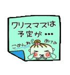 ちょ~便利![あけみ]のクリスマス!(個別スタンプ:07)