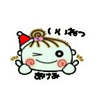 ちょ~便利![あけみ]のクリスマス!(個別スタンプ:08)