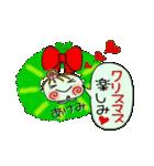 ちょ~便利![あけみ]のクリスマス!(個別スタンプ:10)
