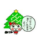 ちょ~便利![あけみ]のクリスマス!(個別スタンプ:11)