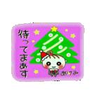 ちょ~便利![あけみ]のクリスマス!(個別スタンプ:12)