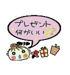 ちょ~便利![あけみ]のクリスマス!(個別スタンプ:15)