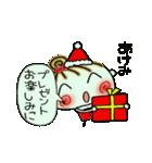 ちょ~便利![あけみ]のクリスマス!(個別スタンプ:16)